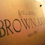 BAR & DINING「BROWN JUG」で アイラと彼の地の土産話
