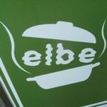 シチューハウス「elbe」で シチュービーフ&タン日本酒使いを知る