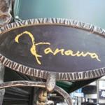 Ostrea「オストレア カナワ」で かきフライかきカレー老舗の片鱗