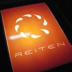 小料理ダイナー「REITEN」で 大人カキフライ小気味いい酒肴達