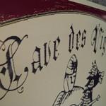 ビストロ「Cave des Vignes」で 黒板巡るナポリタンはビストロ系