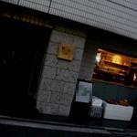 寿司の伝導師「酢飯屋」で 都内某所に秘かに饗す宴黒米の握り