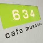 cafe「634」で とろとろ卵の親子丼に豚角煮丼オトコもすなる