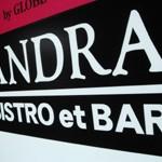 BISTRO et BAR「ANDRA」で 牡蠣と苺焦がしフォアグラサンド
