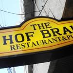 RESTAURNT&PUB「HOF BRAU」で スパピザの溶岩ドーム