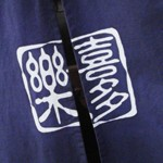 我流創作らぁ麺「麺家喜多楽」でゴルゴンゾーラどみそ味噌リアン