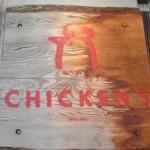 ミルク鶏の店「CHICKEN'S」で かけおちライスにまかないライス