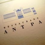 RESTAURANT「SANT PAU」で イベリコ豚プルーマと温かな宴