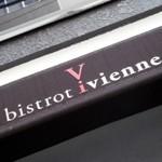 bistrot「Vivienne」で 塩ダラグラタン仔羊ひき肉ひよこ豆カレー