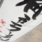 神戸ラーメン「第一旭」八丁堀店で 焼きラーメン違いを思ふ