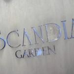 北欧料理「SCANDIA GARDEN」でハムとチーズと仔牛カツレツ