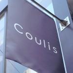 Restaurant「Coulis」で 15種野菜とハーブでポワレとキノコのパスタ