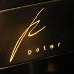 ラウンジ「Peter」で 包む夜景沁みる歌声と響&ペリエの心地よさ