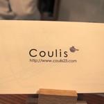 Restaurant「Coulis」で 自家製カレーにナポリタン洋食的クーリ