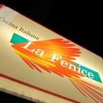Cucina Italiana「La Fenice」で南部せんべいで青森イタリアン