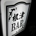 バー「根津BAR」で 酩酊グレンモーレンジはマデイラフィニッシュ