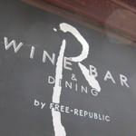WINE BAR「R」で 納得の生パスタランチ裏新富の隠れ家