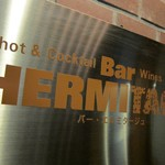Bar「HERMITAGE」で ダービーキングMIDORIとバーボンミント