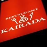 RESTAURANT「KAIRADA」で マデイラの鶉バジルのソルベ