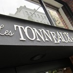 MODERN BISTRO「Les TONNEAUX」で 颯爽ランチプレート