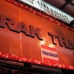 タイ国屋台料理「ラックタイ ペンロイ」で 朗らか応えるタイ大好き