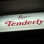 Bar「Tenderly」でハイボール涼味カルヴァトスの大人かき氷と
