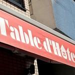 cucina italiana「Table d'Hote」で 沁みるポタージュ生パスタ