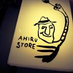 ワイン酒場「AHIRU STORE」で ワインとパンとカキと嬉々として