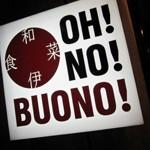 和菜伊食「OH!NO!BUONO!」で 揚げPIZZA意外にイケる和伊の皿
