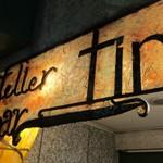 atelie bar「tin」で MARTINIの茜色とJägermeisterの渋い紅と