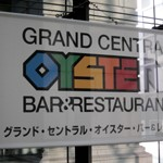 「GRAND CENTRAL OYSTER BAR」で 昼下がりのオイスターバー