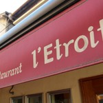Restaurant「L'Etroit」で 讃岐牛ちからこぶワイン煮満足な窮屈