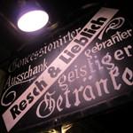 居酒屋「Resch & Lieblich」で 白ビールと掟破りの白ソーセージ