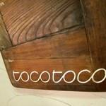 kitchen and bar「tocotoco」で 聖護院ポタージュ特製ナポリタン