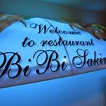 ペルシャ料理「BiBi Sakineh」でキャバブにホレシゴルメサブジに