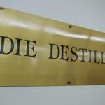 Mozart Distillerie「DIE DESTILLE」で カカオの香りに包まれて