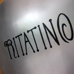 ねりたてアイス「リタティーノ」で お持ち帰りできる本格パフェ6脚