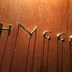 BAR「HYGGE」で燻製牡蠣とオイルサーディンとローラン・ペリエと