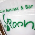 Italian & Bar「Spoon」で 皐月水無月の広島産カキスパゲッティ