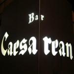 Bar「カエサリオン」で ミント・ジュレップ駅前にして隠れ家バー