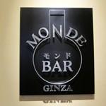 Bar「MONDE BAR」品川で ポテサラサンドと夏の昼間のモヒート