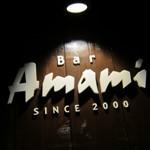 Bar「Amami」で バーの景色Blackadderとスモークドオイスター