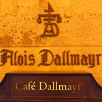 Café「Dallmayr」で シュパーゲル瑞々しく弾ける旨みと風味