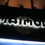 Oyster Bar「MAIMON」で ローラン・ペリエと好相性牡蠣どーれだ