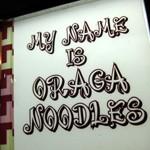 GOTANDA「ORAGA NOODLES」で 動物系魚介系相乗効果の洗練