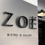 BISTRO & GALLERY「ZOЁ」で 昔ながらのナポリタン玄米ハヤシ