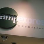 野菜を食べるカレー「Camp Express」で完全食に生姜焼きカレー