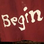 なにわフレンチ「Begin」で 癒し美味し愉しマスタの黒板メニュー
