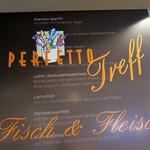 デリカ「PERFETTO-Treff」で 柔らかステーキ有機なデパ地下の店