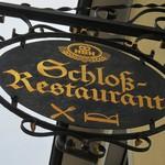 Restaurant「Schloß-Gaststätte」で シュパーゲル城前のオアシス